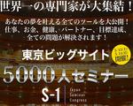 5000Trial.jpg