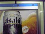 ビールの音広告.JPG