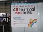 A8festival2014.JPG