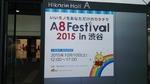 A8Festival2015.JPG