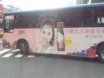 台湾のラッピングバス.JPG