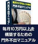 マニュアル.JPG
