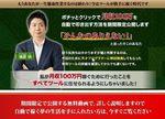 全自動エバーグリー.JPG