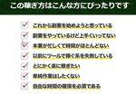 全自動エバーグリーン2.JPG