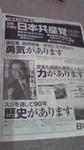 選挙広告9.jpg