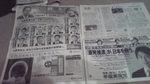 選挙広告3.jpg