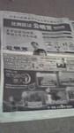 選挙広告7.jpg