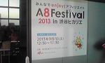 A8フェスティバル.jpg