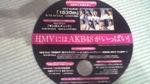 AKB48裏面.jpg