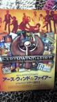 EWF Japan Tour 2012パンフ.jpg
