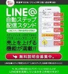 Line Step.JPG