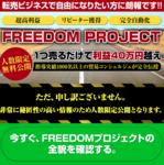 freedom (2).jpg