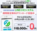 image_main.png